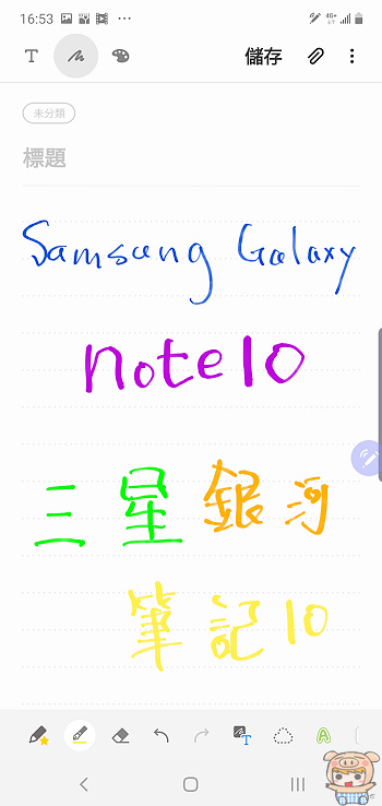 nEO_IMG_Screenshot_20190818-165354_Samsung Notes.jpg