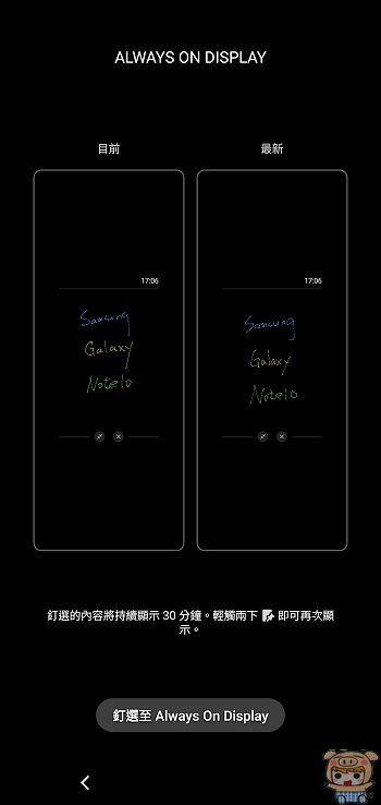 nEO_IMG_Screenshot_20190819-170653_Samsung Notes.jpg