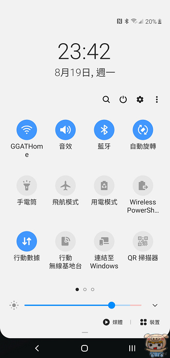 nEO_IMG_Screenshot_20190819-234205_MTP application.jpg