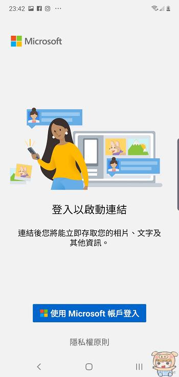 nEO_IMG_Screenshot_20190819-234234_Your Phone Companion.jpg