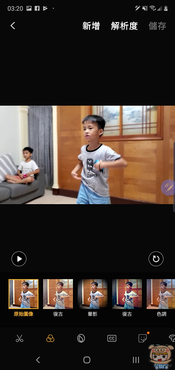 nEO_IMG_Screenshot_20190822-032000_Video Editor.jpg