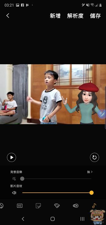 nEO_IMG_Screenshot_20190822-032139_Video Editor.jpg