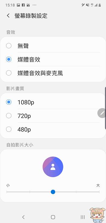 nEO_IMG_Screenshot_20190822-151825_Samsung capture.jpg