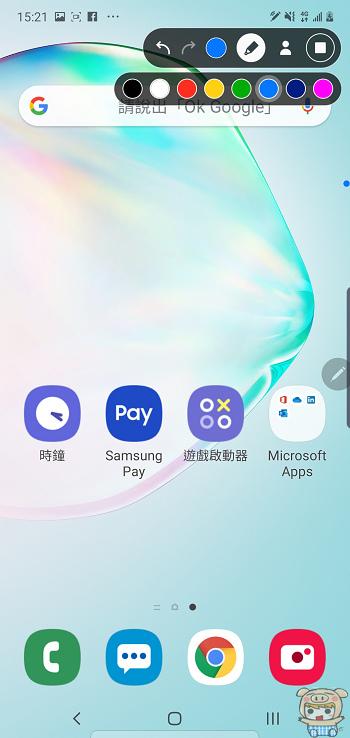 nEO_IMG_Screenshot_20190822-152138_One UI Home.jpg