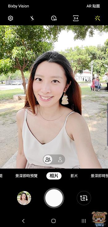 nEO_IMG_Screenshot_20190817-154633_Camera.jpg