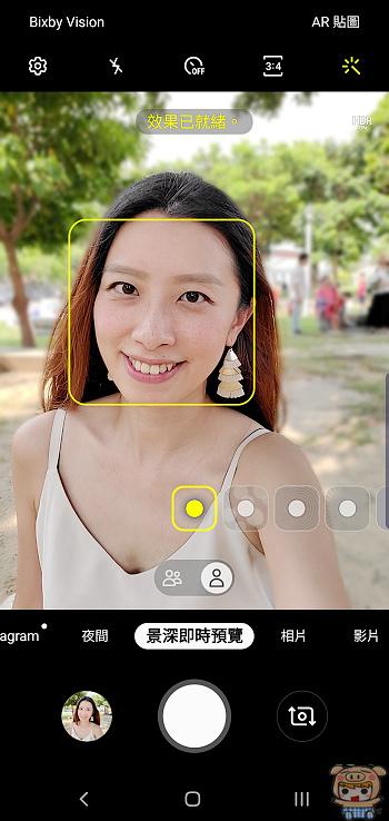 nEO_IMG_Screenshot_20190817-154645_Camera.jpg