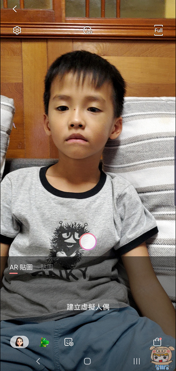 nEO_IMG_Screenshot_20190820-013658_AR Emoji.jpg