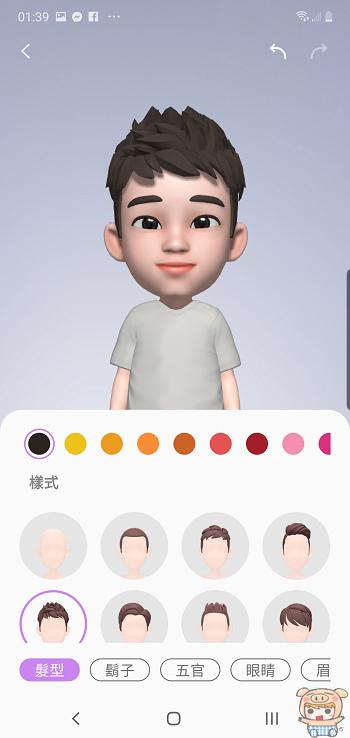 nEO_IMG_Screenshot_20190820-013936_AR Emoji.jpg