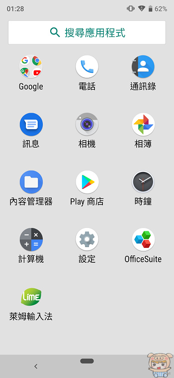 nEO_IMG_Screenshot_20190827-012824.jpg