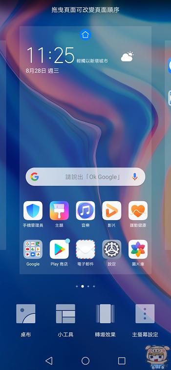 nEO_IMG_Screenshot_20190828_112510_com.huawei.android.launcher.jpg