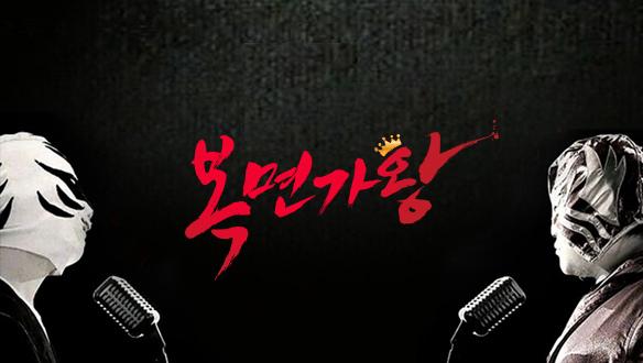 蒙面歌王.jpg