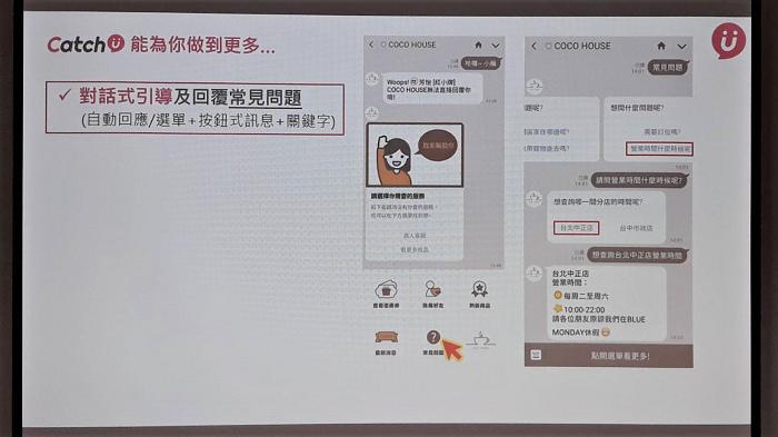 nEO_IMG_圖9.jpg