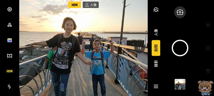 nEO_IMG_Screenshot_2019-09-22-17-25-23-67.jpg