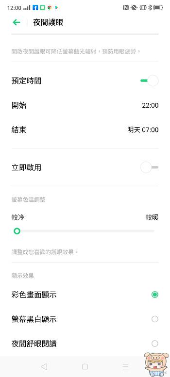 nEO_IMG_Screenshot_2019-09-26-12-00-27-77.jpg