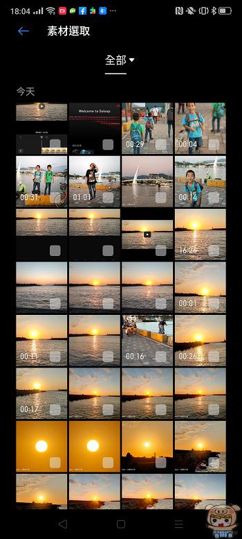 nEO_IMG_Screenshot_2019-09-22-18-04-12-58.jpg