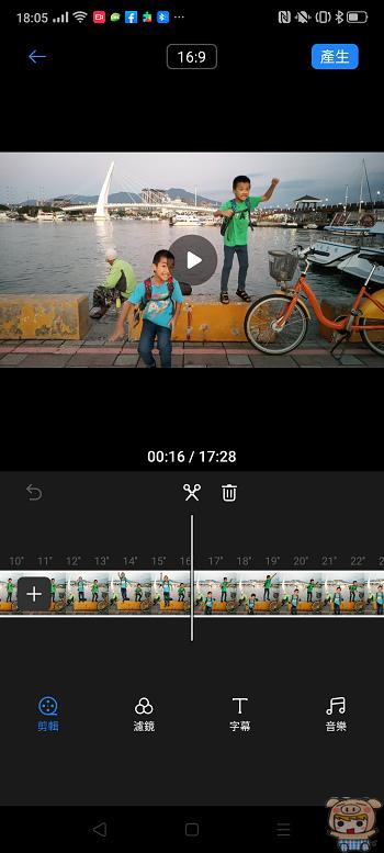 nEO_IMG_Screenshot_2019-09-22-18-05-12-76.jpg