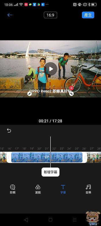 nEO_IMG_Screenshot_2019-09-22-18-06-37-63.jpg