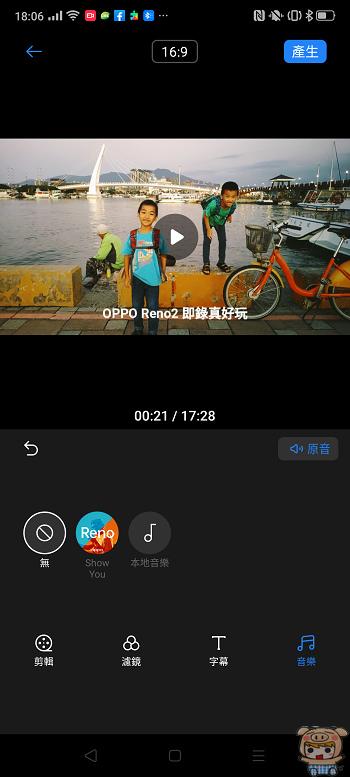 nEO_IMG_Screenshot_2019-09-22-18-06-41-60.jpg