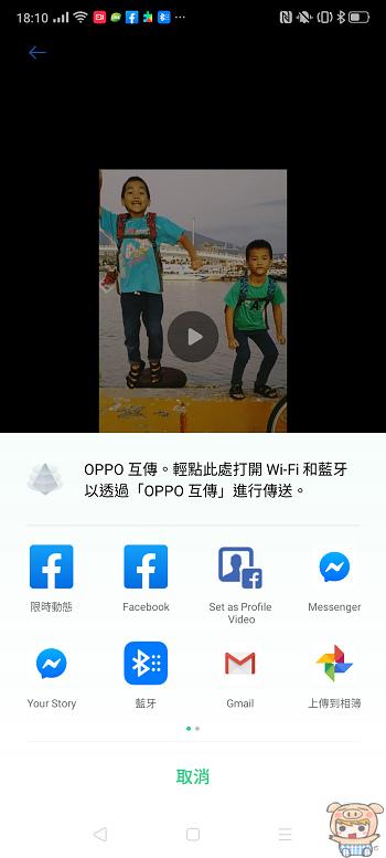 nEO_IMG_Screenshot_2019-09-22-18-10-44-00.jpg