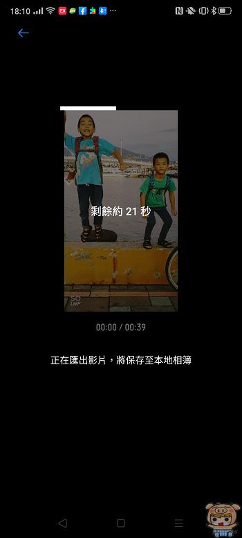 nEO_IMG_Screenshot_2019-09-22-18-10-27-63.jpg