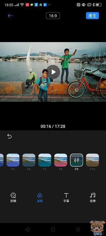 nEO_IMG_Screenshot_2019-09-22-18-05-24-78.jpg