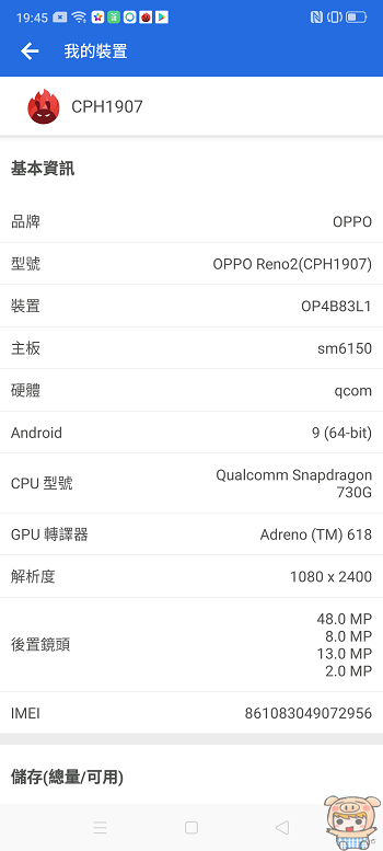 nEO_IMG_Screenshot_2019-09-20-19-45-55-09_c198c715d99ba250d5a335743408f64f.jpg