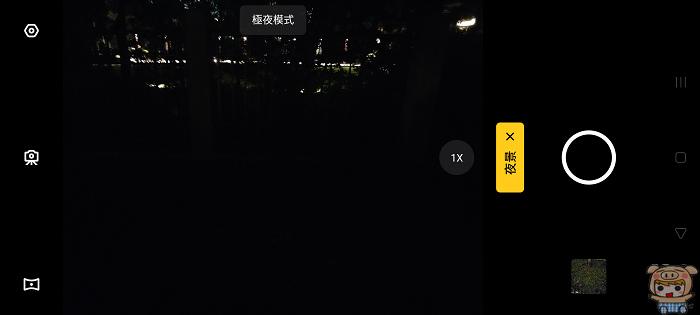 nEO_IMG_Screenshot_2019-09-24-18-24-19-52.jpg