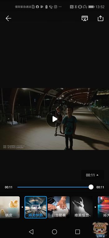 nEO_IMG_Screenshot_20191015_135235_com.huawei.videoeditor.jpg