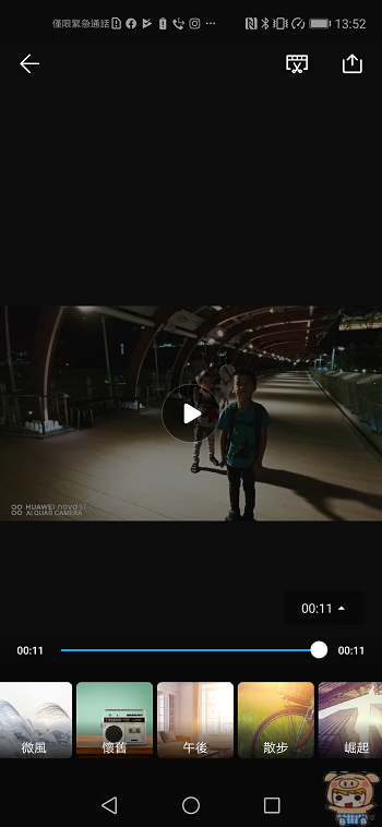 nEO_IMG_Screenshot_20191015_135231_com.huawei.videoeditor.jpg