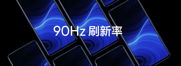nEO_IMG_圖說:realme X2 Pro 90Hz流體屏.jpg