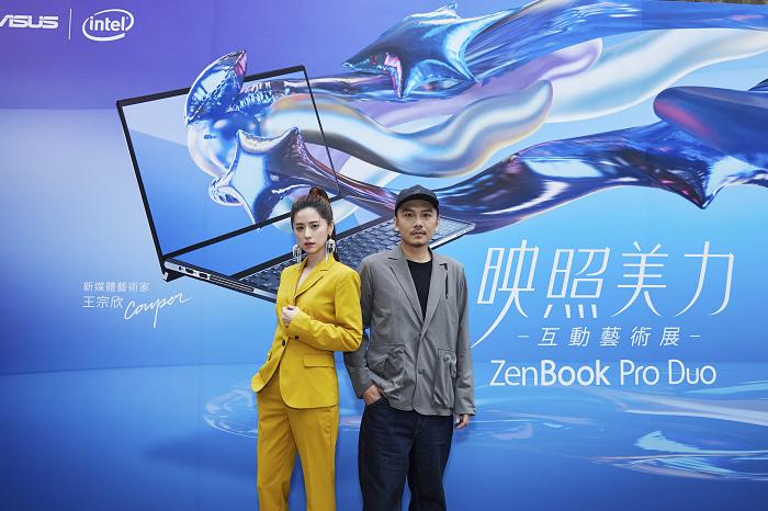 nEO_IMG_「ZenBook Pro Duo—映照美力互動藝術展」即日起至10月20日在華山1914文創產業園區免費展出。.jpg