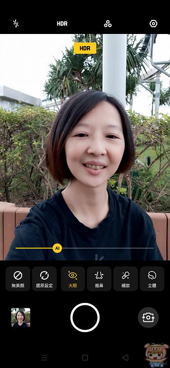 nEO_IMG_Screenshot_2019-10-19-16-29-09-38.jpg