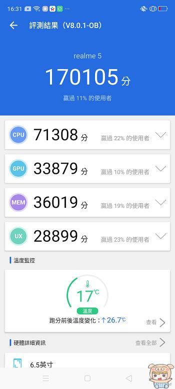 nEO_IMG_Screenshot_2019-10-22-16-31-26-55_c198c715d99ba250d5a335743408f64f.jpg