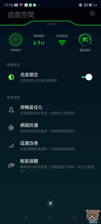 nEO_IMG_Screenshot_2019-10-22-17-15-27-67.jpg