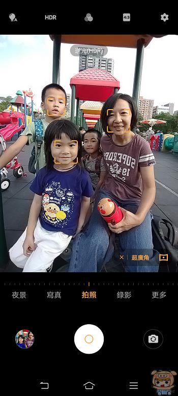 nEO_IMG_Screenshot_20191103_152239.jpg