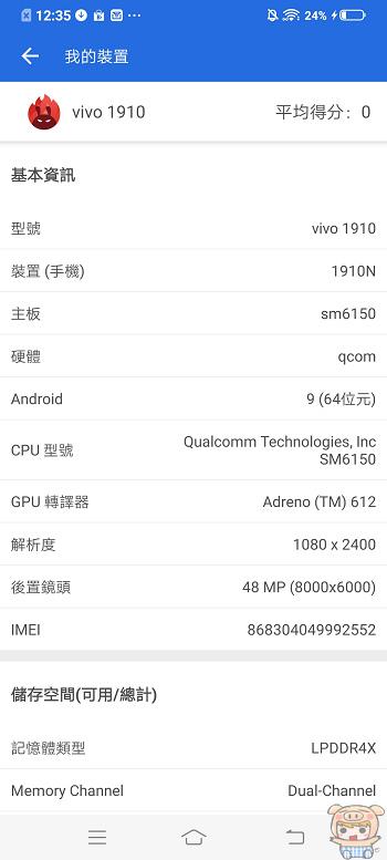 nEO_IMG_Screenshot_20191026_123537.jpg