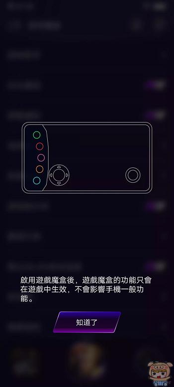 nEO_IMG_Screenshot_20191106_215835.jpg