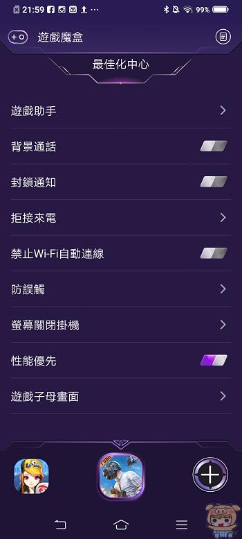nEO_IMG_Screenshot_20191106_215913.jpg