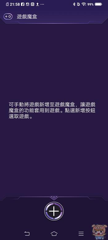 nEO_IMG_Screenshot_20191106_215847.jpg