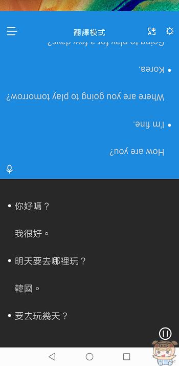 nEO_IMG_Screenshot_20191109_223924_com.translation666.jpg