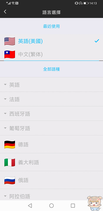 nEO_IMG_Screenshot_20191107_141340_com.translation666.jpg