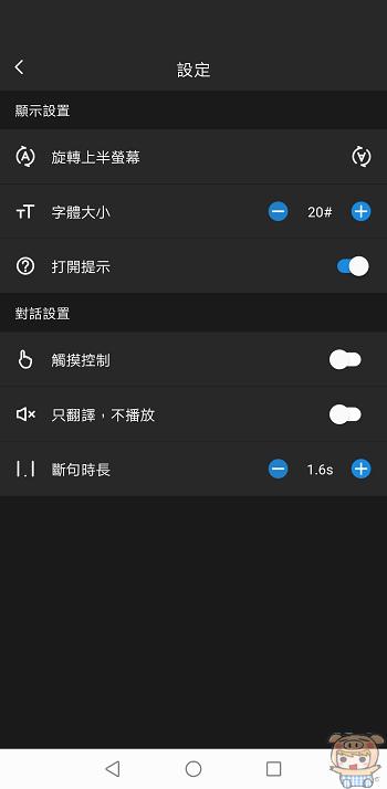 nEO_IMG_Screenshot_20191107_141129_com.translation666.jpg