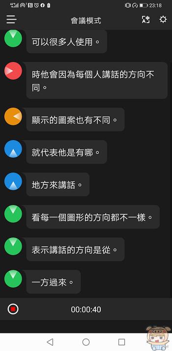 nEO_IMG_Screenshot_20191110_231849_com.translation666.jpg