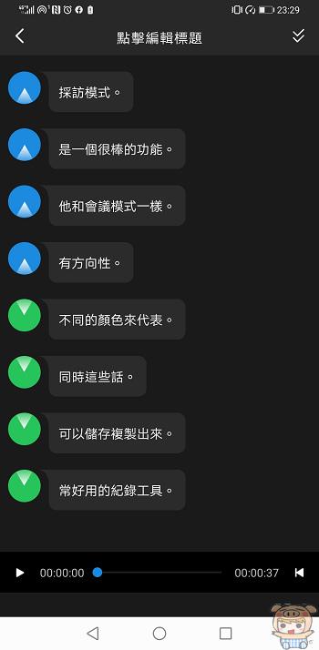nEO_IMG_Screenshot_20191110_232921_com.translation666.jpg