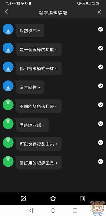 nEO_IMG_Screenshot_20191110_232927_com.translation666.jpg