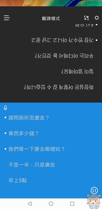 nEO_IMG_Screenshot_20191110_074409_com.translation666.jpg