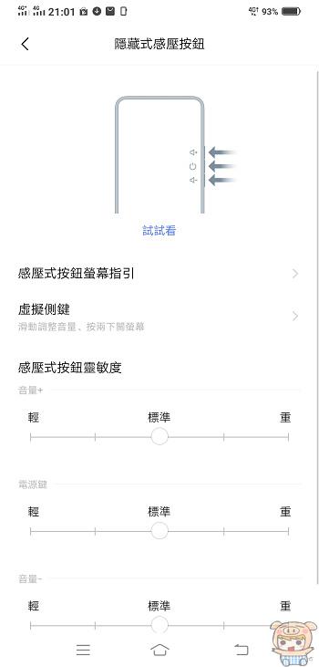 nEO_IMG_Screenshot_20191114_210120.jpg