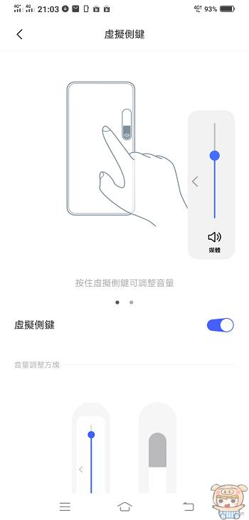 nEO_IMG_Screenshot_20191114_210325.jpg
