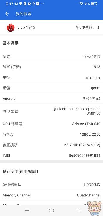 nEO_IMG_Screenshot_20191025_171303.jpg