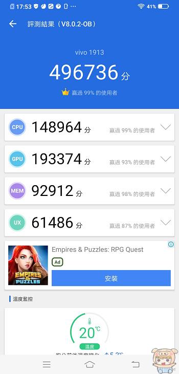 nEO_IMG_Screenshot_20191025_175353.jpg